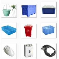 Buy cheap Home Appliance Custom Plastic Injection Molding Perfect Surface Finish from wholesalers