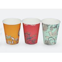 China Party / Wedding Single Wall Paper Cups With Lids For Hot Drinks , FDA Approved wholesale