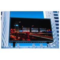 China HD Video Full Color Outdoor Advertising Led Display P8 256 * 128mm Big Screen wholesale