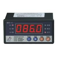 China Motor Overload Protection Relay 200A Remote Communication on sale