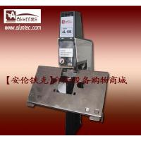 China Aluntec 106 E Both Flat and Saddle Stitching Electric Stapler / Binding Machine wholesale