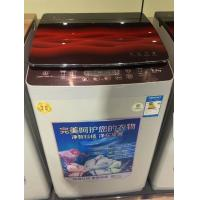 China Basic 8kg Top Loading Washing Machine , Golden Red Top Load Washer And Dryer Set wholesale