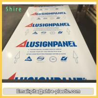 China Aluminum Panel Surface Protection Film Self Adhesive Corrossion Resistance wholesale