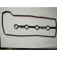 China Rocker Cover Gasket fits TOYOTA RAV-4 2.0 01 to 05 RC8324 BGA 11213-28021 11213-22050  New wholesale