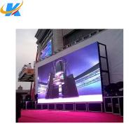 China Full Color Outdoor Led Screen Rental Video Advertising Board P3.91 SMD1921 LED Chip wholesale