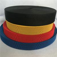China High Strength Malaysian Rubber Elastic Webbing Bands Color Blue for Outdoor Furniture wholesale
