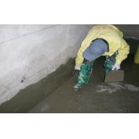 Quality Flexible K11 Waterproofing Concrete Slurry Mix For Basement for sale