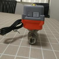 China Simple Structure Electric Actuated Ball Valve Multi AngleAssembling on sale