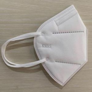 China Non Toxic Dust Face Mask , Antibacterial Non Woven Kn95 Respirator Masks wholesale