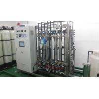 China Reverse osmosis mineral water purification plant/ RO system  for drinking  in CHINA on sale