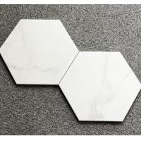 China 200*230mm Backsplash Hexagon Ceramic Tile / Ceramic Mosaic Wall Tile on sale