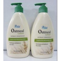 China 12oz Oatmeal Lotion To Protect & Relieve Dry Skin wholesale