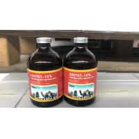 China Oxytetracycline Injection 5% 10% 20% 30% Veterinary injectable drugs for animal wholesale