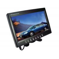 Buy cheap 9 Inch Headrest Car TFT LCD Video Screen with Adjustable Image, Right / Left, Up from wholesalers