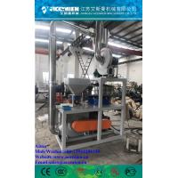 China PVC Pulverizer mill machine/hdpe regrind / pvc regrind / pvc scrap regrind machine with factory price wholesale