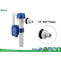 "China Float Operated Side Entry Cistern Fill Valve G1/2"" For Toilet Fill Valve Replacement wholesale"
