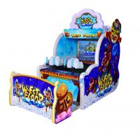 China Water Jet Game For Kid'S Playground  Coin Operated Redemption Game Machine wholesale