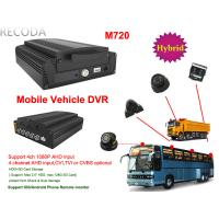 China 1080 P 4 IN ONE 4 channel car dvr recorder HDD + SD CARD Support Real Time wholesale