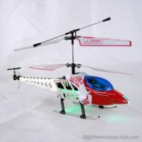 China RH-816 New Mini RC Helicopter with Metal Tailboom on sale