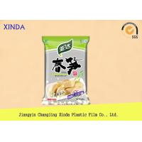 China Side Gusset Vacuum Sealed Meat Packaging Bags with 65 micron Thick Customized Size wholesale