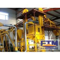 China The fuel uses of Small Straw Pellet Mill For Sale wholesale