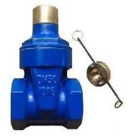 China DN350 Resilient Seat Gate Valve GGG40 / PN10 / F4 / NBR Wedge / Spindle SS 316 / Hand Wheel wholesale