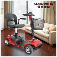 China Custom Mobility Scooter Wheelchair / Electric Mobility Scooter For Adults wholesale