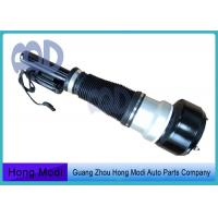 China Gas Filled Mercedes Benz Air Suspension 2213209313 2213200013 2213205213 2213207313 2213207413 wholesale
