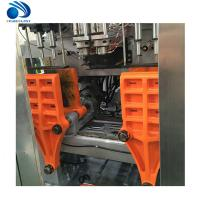 Buy cheap Low Noise Round Bottle Blow Molding Machine , Extrusion Plastic Molding Machine from wholesalers