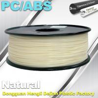 China High Hardness Flexible 3d Filament PC / ABS Filament 3mm 1.75mm Filament wholesale