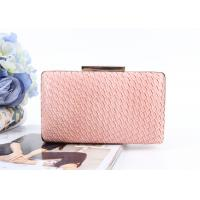 Buy cheap Lady clutch Bag PU leather Clutch Evening Bag fashion mini clutch cosmetic bags from wholesalers