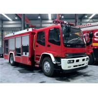 China Forest Fire Rescue Truck 4 Tons Fire Fighting Truck , Isuzu 4x2 Foam Fire Extinguisher Truck on sale