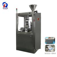 China Electric Automatic Capsule Filler With 12 Months Warranty wholesale