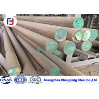China DIN 1.2344 Hot Rolled Steel Round Bar Diameter 12 - 160mm / Hot Work Tool Steel wholesale