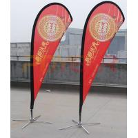 China Flying Banner, Teardrop Flags, Outdoor Banner on sale