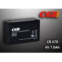 China 6V 7Ah maintenance free Rechargeable Lead Acid Battery sealed for Emergency Alarm System wholesale