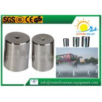Buy cheap Stainless Steel Fog Water Fountain Spray Heads Small Noise DN25 For Outdoor Garden from wholesalers