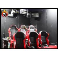 China 5D Movie Equipment With Motion Chair And Special Effect System wholesale