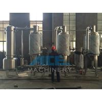 China Onion Juice Concentrator Single Effect Falling Film Vacuum Thermal Evaporator wholesale