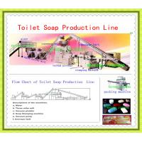 China Toilet Soap Production Line --- Toilet Soap Making Machine on sale
