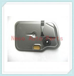 China AUTO CVT TRANSMISSION Oil Filter FIT FOR KIA CVT S wholesale