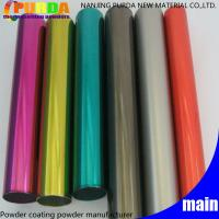 Buy cheap Pure Polyester Powder Coating Paint , Bicycle Powder Coating RAL Colors from wholesalers