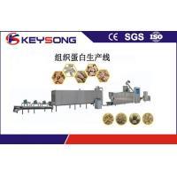 China Twin-screw Extruder Food Processing Machinery 380v 50hz , Food Processor Machine wholesale