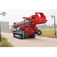 Quality TDR -50 Universal Deep Water Borehole Drilling Machine 1200m With 4 Shift Gearbox for sale