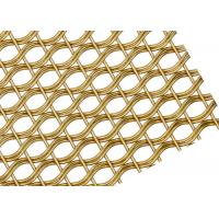 China Light Brass Color Decorative Architectural Woven Mesh For Hall Screen Parition wholesale