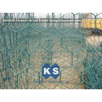 Buy cheap High Corrosion Resistant Galvanized and PVC Coated Welded Gabions for Mesh from wholesalers