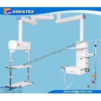 Ceiling Mounted ICU Pendant Bridge Supply Beam System For