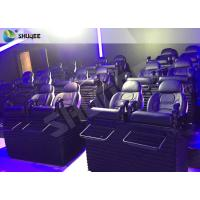 China 5D I max Movie Theaters With Genuine Leather And Special Effects Motion Chair wholesale