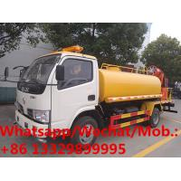 China high quality and competitive price customized CLW brand water mist cannon truck for sale, water tanker truck on sale