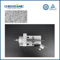 Buy cheap Titanium Dioxide Nano Coating Spray Membrane Ultrasonic Nozzle Machine Atomization from wholesalers